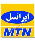 خرید انواع شارژ ایرانسل