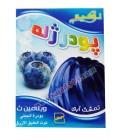 پودر ژله JELLY - تمشک آبی